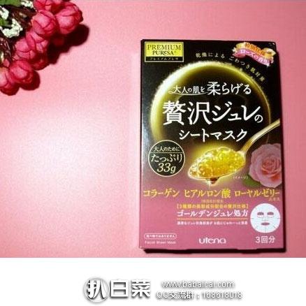 亚马逊海外购:PREMIUM PUReSA佑天澜黄金果冻面膜 粉色玫瑰 3片入 补货¥47.65,凑单免邮到手约¥53