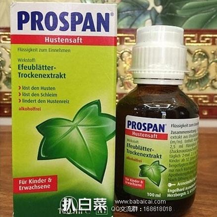 德国保镖大药房:Prospan 小绿叶婴幼儿止咳/化痰/消炎糖浆100ml  特价€4.89,凑单直邮包邮到手约¥38