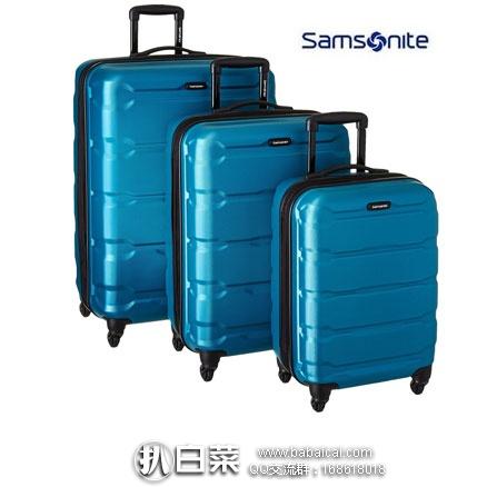 亚马逊海外购:Samsonite 新秀丽 Omni Hardside 硬壳万向轮拉杆箱 3件套 20寸+24寸+28寸 特价¥1614.98,免费直邮,含税到手历史新低¥1807