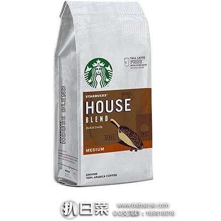 亚马逊海外购:Starbucks星巴克 House Blend 研磨咖啡粉200g*6袋 特价¥157.75,凑单直邮免运费,含税到手¥175,仅¥29/袋