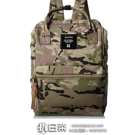 亚马逊海外购:Anello 双肩包 AT-B0197B小号 迷彩款 特价¥170.25,凑单直邮免运费,含税到手约¥191