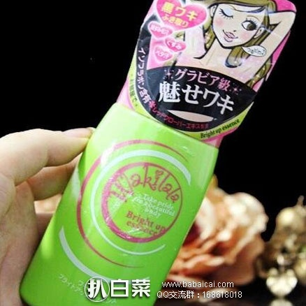日本亚马逊:Bison 佰松 Wakilala 女士 腋下美白去角质美容液 120ml 特价662日元(约¥41)