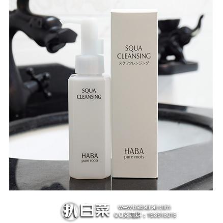 亚马逊海外购:HABA 鯊烯精华卸妆油120ml 特价¥115.95,凑单直邮免运费,含税到手新低¥146