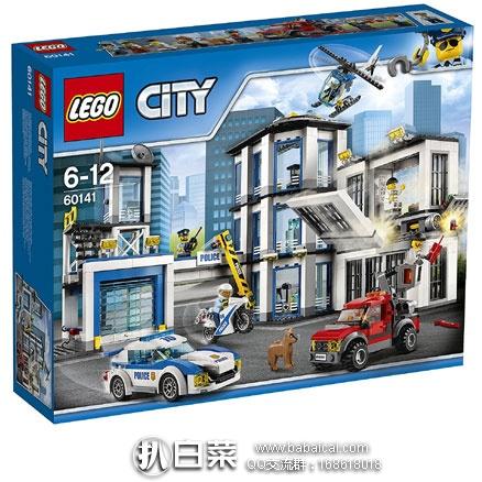 网易考拉海购:周年庆最后1天!大量 LEGO乐高好价! City 城市系列 警察总局 (894个颗粒) 特价¥499包邮