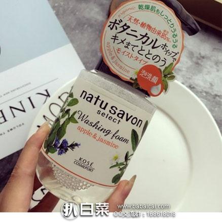 日本亚马逊:KOSE 高丝 有机植物洁面泡沫(保湿型)180ml l补货504日元(约¥31)