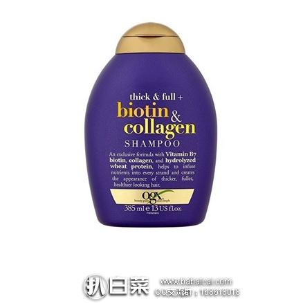 亚马逊海外购:Ogx 欧姬丝 生物素和胶原蛋白洗发水 385ml 特价¥41.75,凑单直邮免运费,含税到手仅¥46