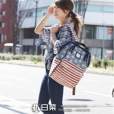 亚马逊海外购:日本潮流包,anello AT-B0487 印花双肩包背包 特价¥241.89,领券9折,直邮免运费,含税到手仅约¥245