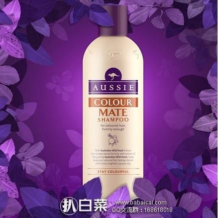 亚马逊海外购:Aussie 袋鼠 绚色迷恋洗发水300ml*3瓶 特价¥60.86,凑单直邮免运费,含税到手仅¥68