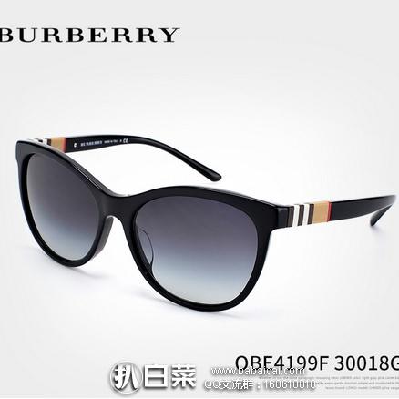 亚马逊海外购:Burberry 巴宝莉 Be4199中性款时尚太阳镜 特价¥675.65,直邮免运费,含税到手¥756,天猫特价还要¥1390!