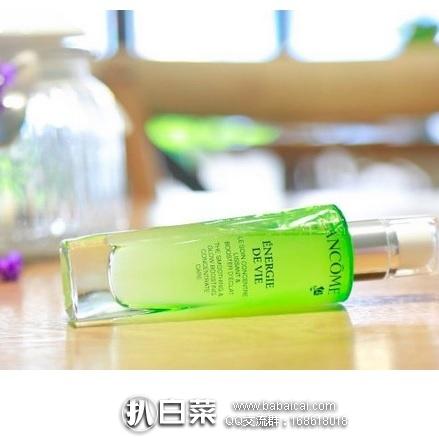 亚马逊海外购:lancome兰蔻水光瓶水光润养精华液30ml 特价¥183.1,凑单直邮免运费,含税到手¥205