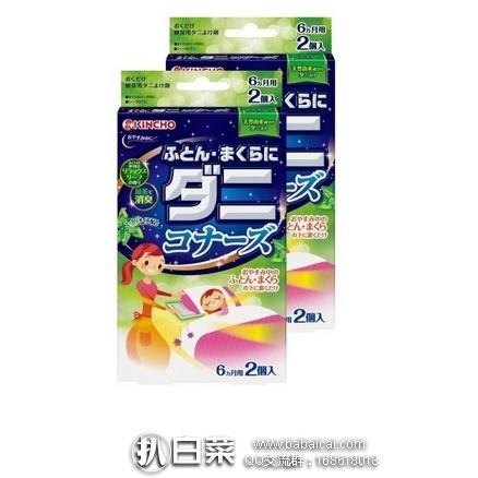 亚马逊海外购:Kincho 日本金鸟 螨虫贴*2个*2袋  特价¥48.69,凑单直邮免运费,含税到手仅¥54