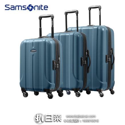 亚马逊海外购:Samsonite 新秀丽FLOREN系列 硬壳拉杆箱三件套(20寸+24寸+28寸)降至¥1721.6包邮