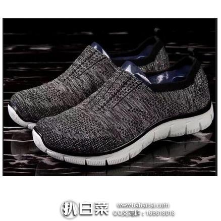 亚马逊海外购:Skechers 斯凯奇 Empire 女士健步鞋 特价¥172.44,凑单直邮免运费,含税到手仅¥193