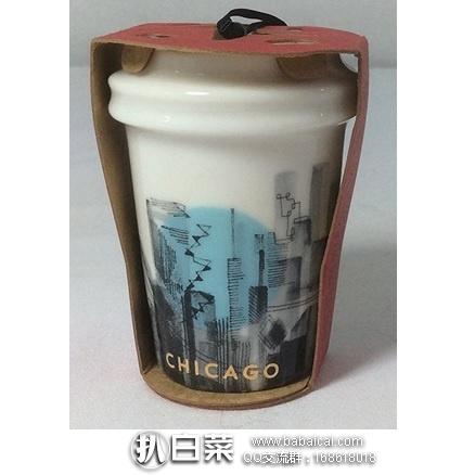 亚马逊海外购:Starbucks 星巴克 2015 Chicago 城市随行杯 特价¥159.79,凑单直邮免运费,含税到手¥179