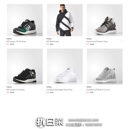 adidas8zhe12121