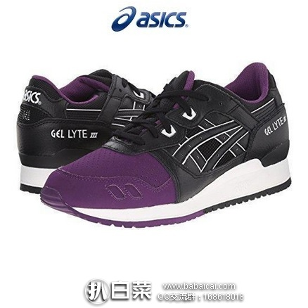 huge discount dda0c e73eb Amazon:ASICS 亚瑟士GEL-Lyte III 男子经典款复古慢跑鞋历史低 ...