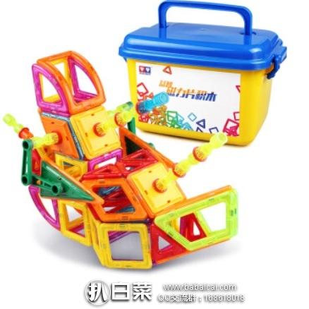 京东商城:AULDEY 奥迪双钻 创意版 DL391201 儿童磁力片 200片装 特价¥99包邮