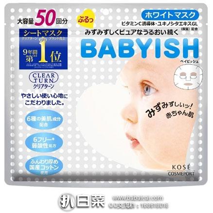 baby615aic0an-1