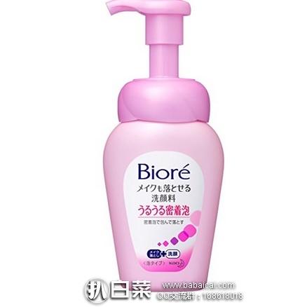 亚马逊海外购:Biore 碧柔 卸妆洁面二合一泡沫洗面奶160ml 特价¥32.75,凑单直邮免运费,含税到手仅约¥37