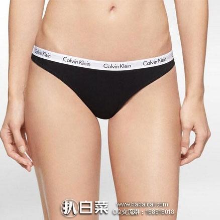 亚马逊海外购:Calvin Klein 女士 Stretch弹力棉内裤 5条装 降至¥139.15,凑单免费直邮,含税到手¥156