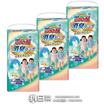 日本亚马逊:GOO.N大王 消臭 婴幼儿拉拉裤 BIG(36枚*3) (12~20kg)  现特价3413日元,领券5折实付1707日元(¥103)