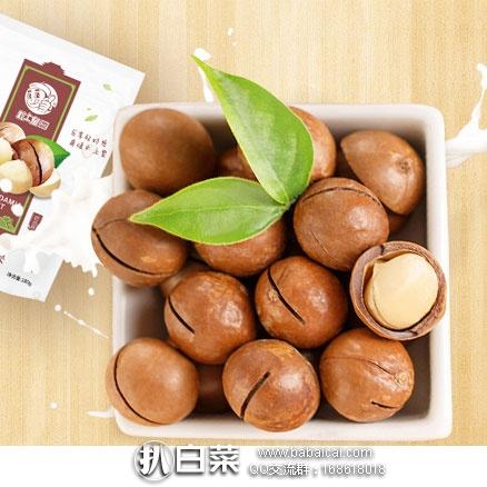 淘宝网Taobao:粒上皇  奶油味夏威夷果180g*2袋 送瓜子128g 现价¥35.9,领取¥10元优惠券,实付¥25.9包邮