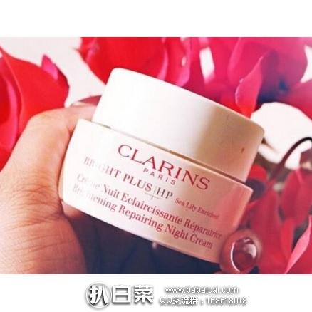 亚马逊海外购:Clarins 娇韵诗 Bright Plus HP 美白修复晚霜50ml 特价¥251.39,免费直邮,含税到手¥281