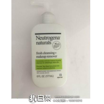 iHerb:Neutrogena 洁面 + 卸妆水 二合一 177ml 特价$7.7,公码95折+凑单直邮免运费,到手仅¥49