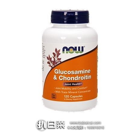 亚马逊海外购:NOW Foods 葡萄糖胺+软骨素(关节再生修复) 120粒 特价¥108.93,凑单直邮免运费,含税到手仅¥122