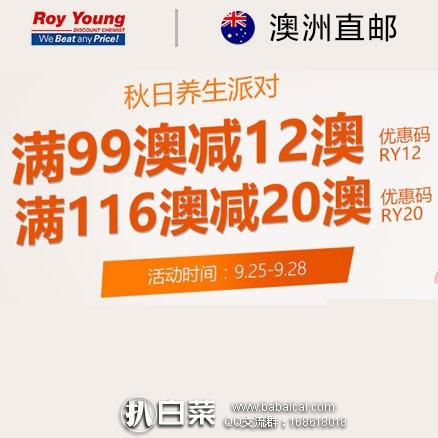 royax615aic0an-1
