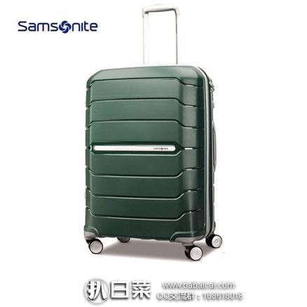 亚马逊海外购:Samsonite 新秀丽 Freeform 24寸拉杆箱 降至¥888.64,prime会员下单7折,免费直邮含税到手新低¥721