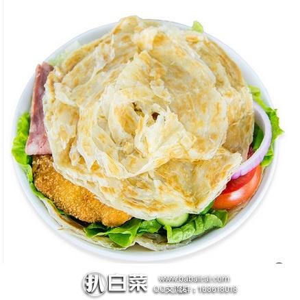 天猫商城:蘑姑姑 台湾风味手抓饼 25片装2250g 现¥29.9,领券减¥10实付¥29.9包邮