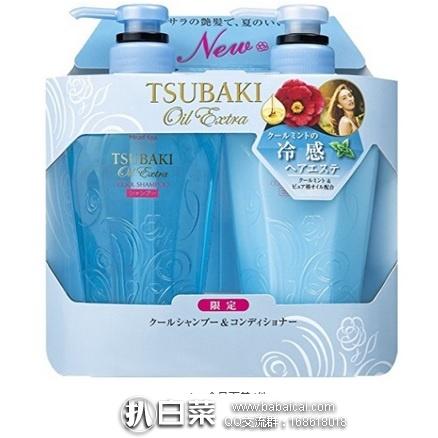 亚马逊海外购:丝蓓绮TSUBAKI 蓝椿 凉感洗发护发套装 (洗发水450ml+护发素450ml) 特价¥65.52,凑单直邮免运费,含税到手仅¥73