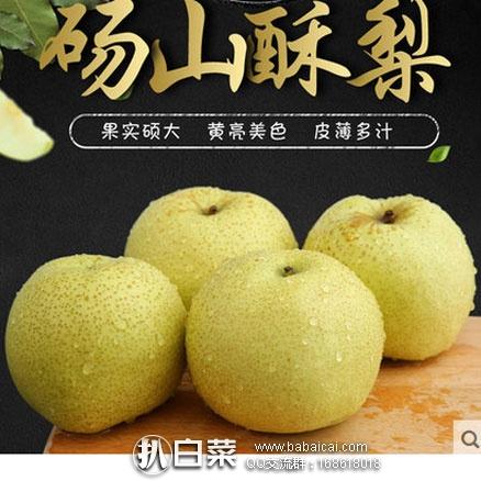 tanshansu3c0an-1