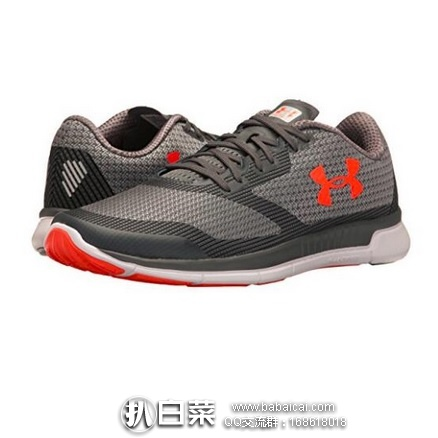 Amazon:Under Armour 安德玛 Charged Lightning 男士慢跑鞋 特价$47.99,到手约¥390
