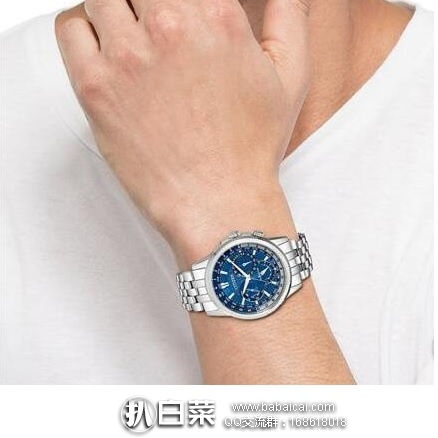 Amazon:Citizen 西铁城 BU2021-51L 光动能男士手表 原价5,现特价0,到手¥1300