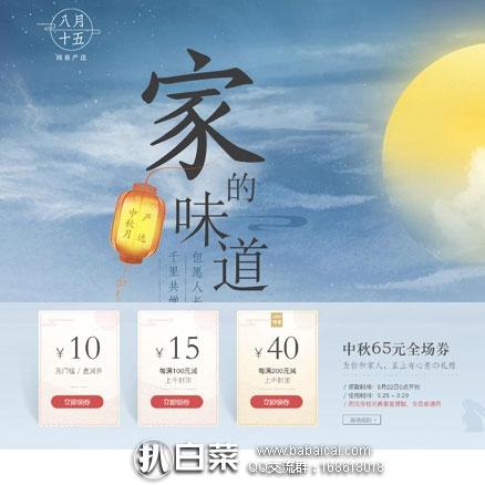 zhongq5aic0an-1