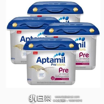 德国保镖大药房:Aptamil 爱他美 白金版 奶粉 Pre段 800g*4盒 重回包邮好价€99(约¥772元,折合¥193元/罐)