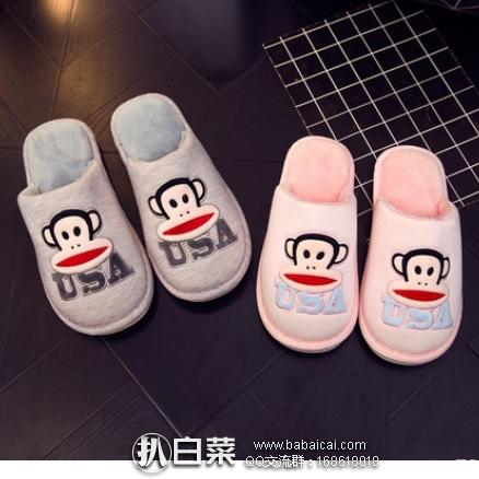 天猫商城:大嘴猴 男女情侣冬季新款居家拖鞋 多款可选 特价¥24.8,领券减¥10,实付新低¥14.8元包邮
