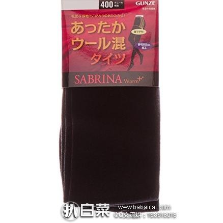 亚马逊海外购:GUNZE 郡是400D紧身裤/连体裤袜SABRINA WARM+羊毛混纺 降至¥48.87起,凑单免费直邮,含税到手新低¥55