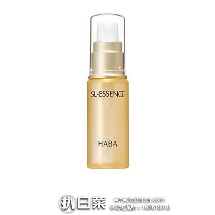 亚马逊海外购:HABA 保湿紧致精华液30ml 现特价¥203.15, 直邮免运费,含税到手仅¥227