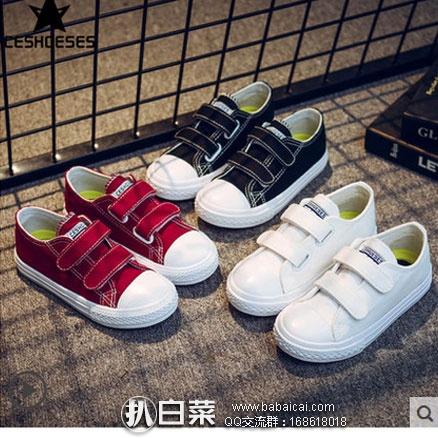 天猫商城:可领多张券!匡威旗下 CESHOESES儿童韩版帆布鞋 魔术贴款 3色可选 现¥29.9,领券减¥5,实付¥24.9包邮