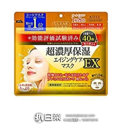 亚马逊海外购:KOSE 高丝 EX胶原紧致超浓厚八合一保湿美容液面膜40片 现价¥72.05,凑单免费直邮,含税到手约¥81,仅合¥2/片