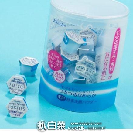日本亚马逊:Kracie嘉娜宝SUISAI药用酵素洗颜粉 0.4g*32个 特价1813日元(¥105)