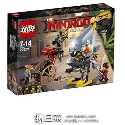 亚马逊海外购:Lego乐高 70629 幻影忍者系列 食人鱼攻击套装 特价¥154.25,凑单直邮免运费,含税到手历史低价¥172