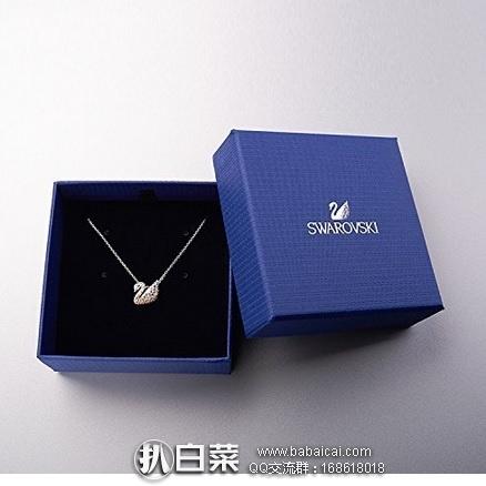 亚马逊中国:Swarovski 施华洛世奇 Swan天鹅系列 吊坠项链 5121597/5063921 特价¥499,领券减¥100实付¥399包邮