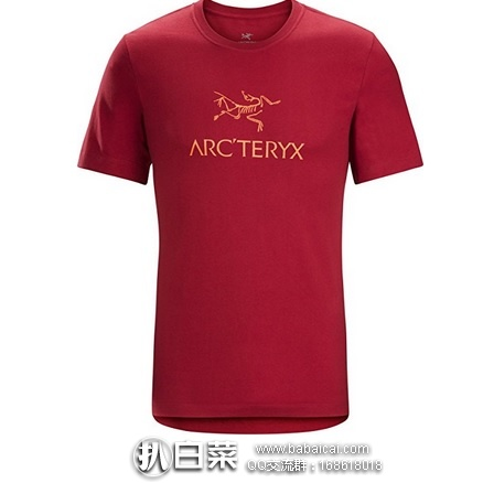 亚马逊海外购:2017年新款  Arc'teryx 始祖鸟 Arc'Word HW 男款休闲棉质短袖T恤 现特¥251.27,直邮免运,含税到手仅¥281