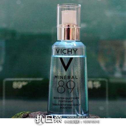 德国保镖大药房:Vichy薇姿赋能89号微精华露 50ml 火山能量瓶 7.1折€17.37(约¥136元)