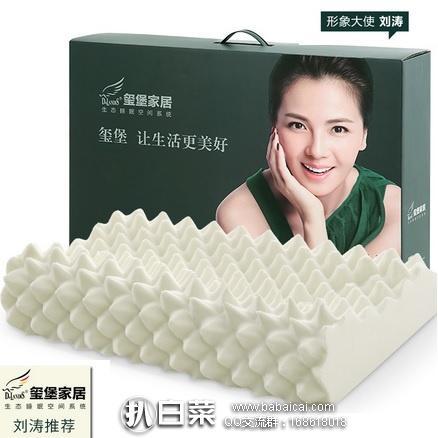 天猫商城:刘涛代言,玺堡 泰国进口乳胶 大颗粒按摩枕 现¥298,领券减¥200实付新低¥98包邮