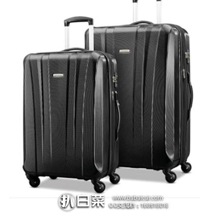 亚马逊海外购:新秀丽Samsonite Pulse Dlx 硬壳拉杆箱行李箱套装 20寸+24寸 降至¥1024.75,直邮免邮,含税到手约¥1140